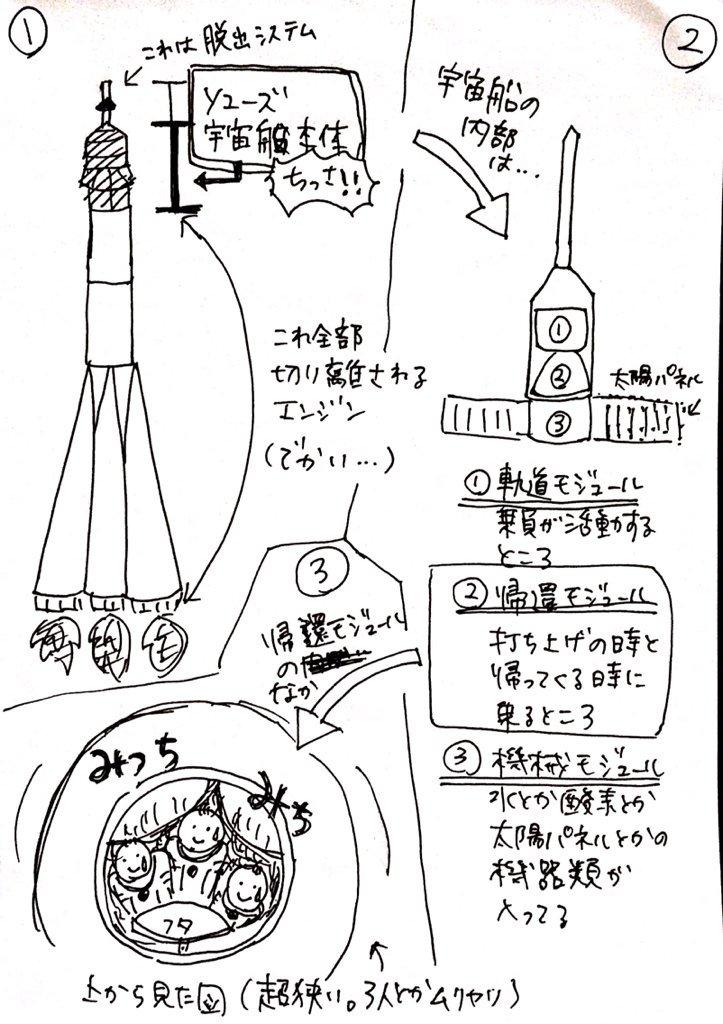 CmwJ15AUIAESPz5.jpg-large