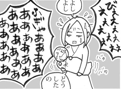 赤ちゃんが泣きやまない理由