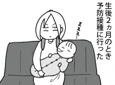 予防接種どんだけ〜!