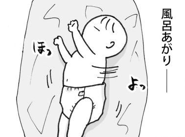 寝返り練習