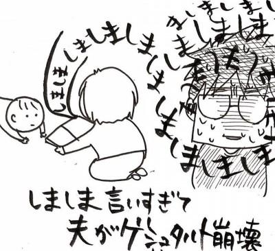 Q&A「おすすめの絵本&夫との出会いエピソード」