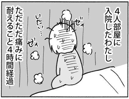 スクリーンショット 2017-01-20 2.17.25