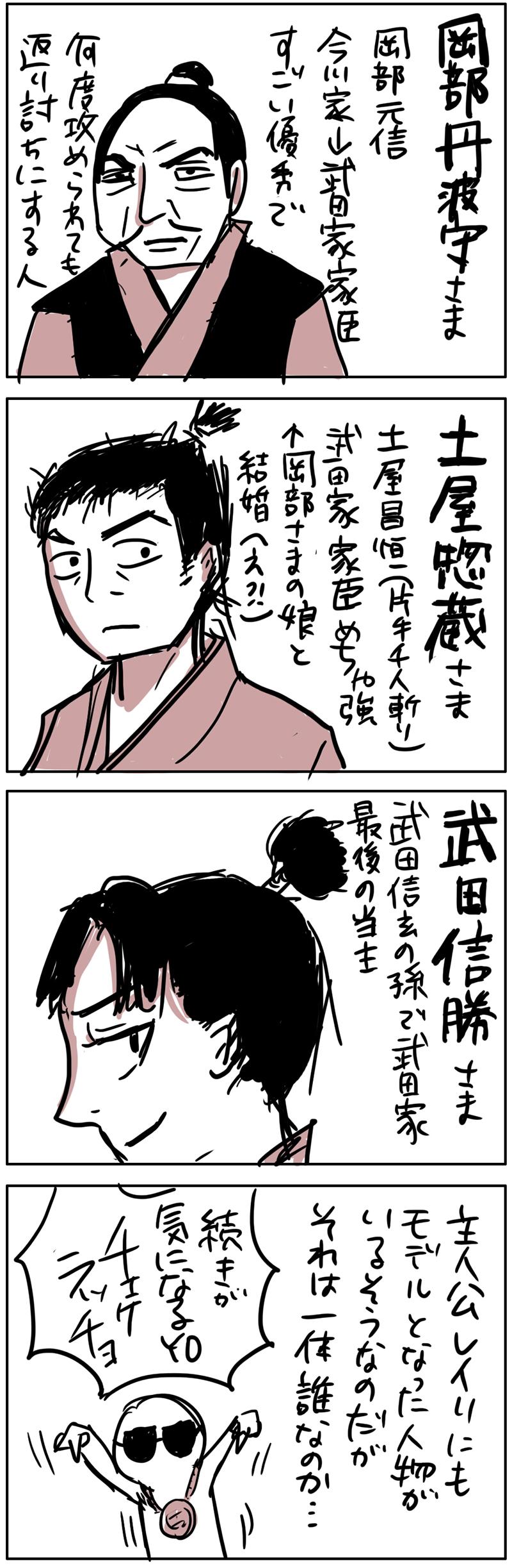 manga_170216_2