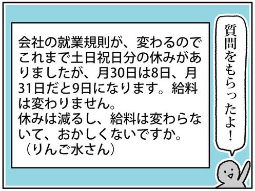 スクリーンショット 2017-09-30 17.48.24