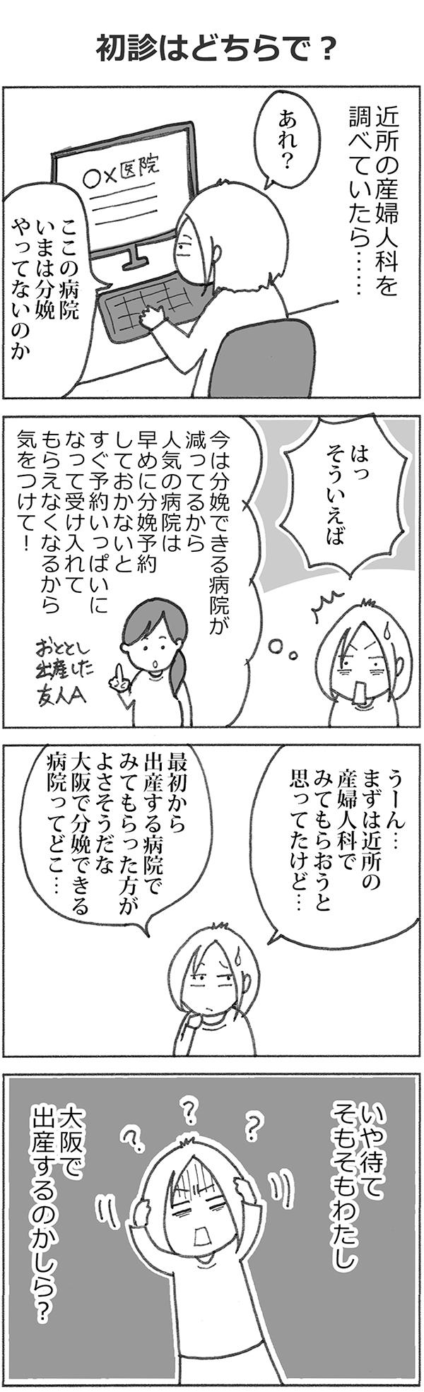 katakrico_2