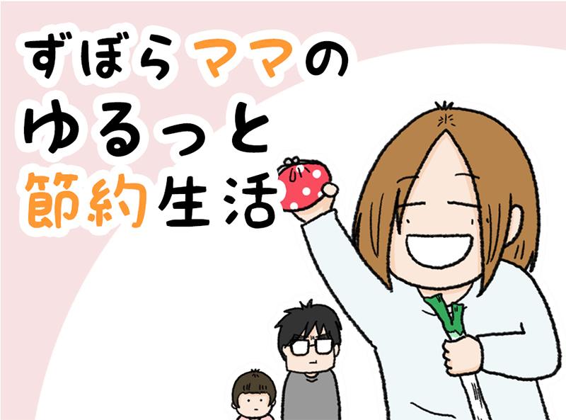 yuru_bn