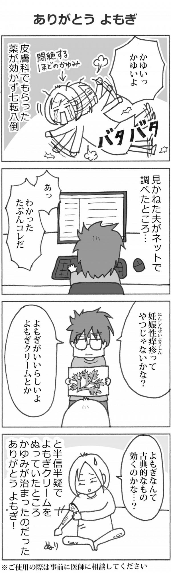 katakrico_5