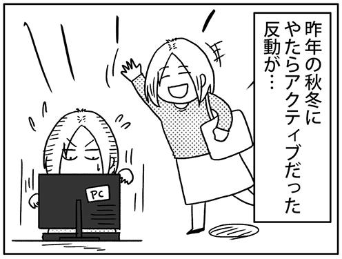 スクリーンショット 2018-01-23 17.57.02