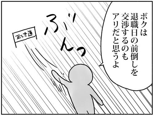 スクリーンショット 2018-01-26 0.18.37