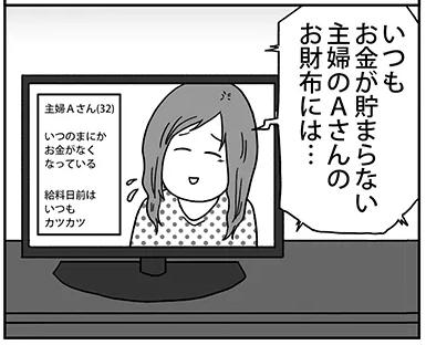 スクリーンショット 2018-01-26 0.29.11