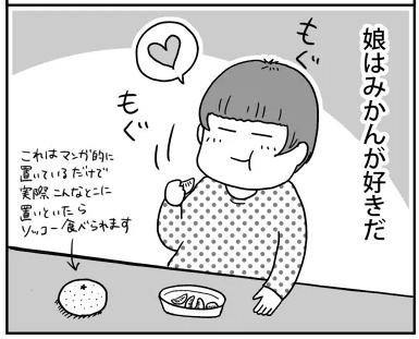 スクリーンショット 2018-01-26 0.34.19
