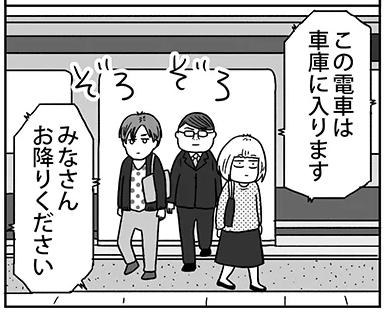 スクリーンショット 2018-01-19 1.38.27