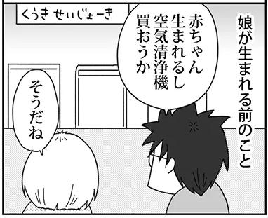 スクリーンショット 2018-01-26 0.31.53
