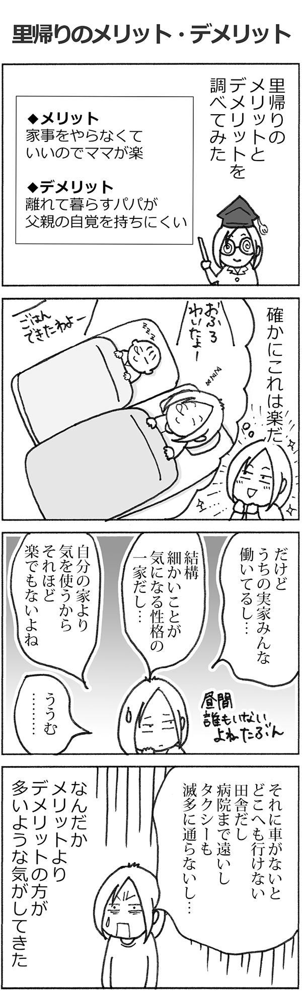 katakrico_10