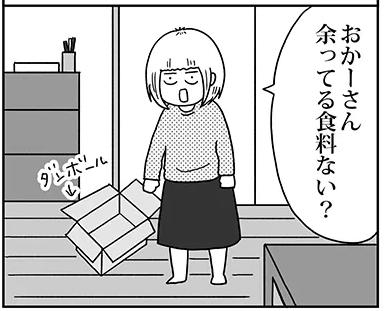 スクリーンショット 2018-02-01 10.19.04