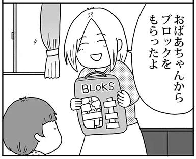 スクリーンショット 2018-02-01 10.17.01
