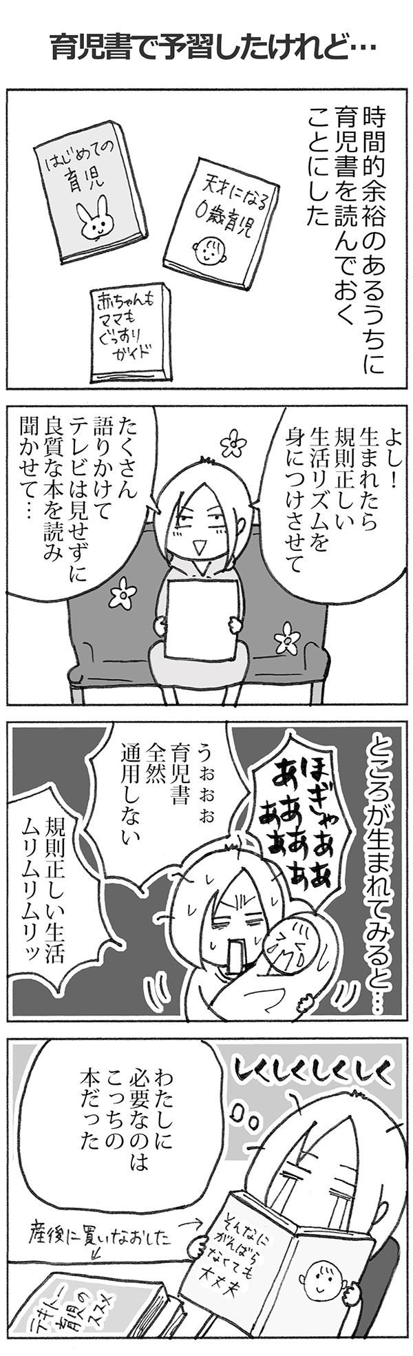 katakrico_23