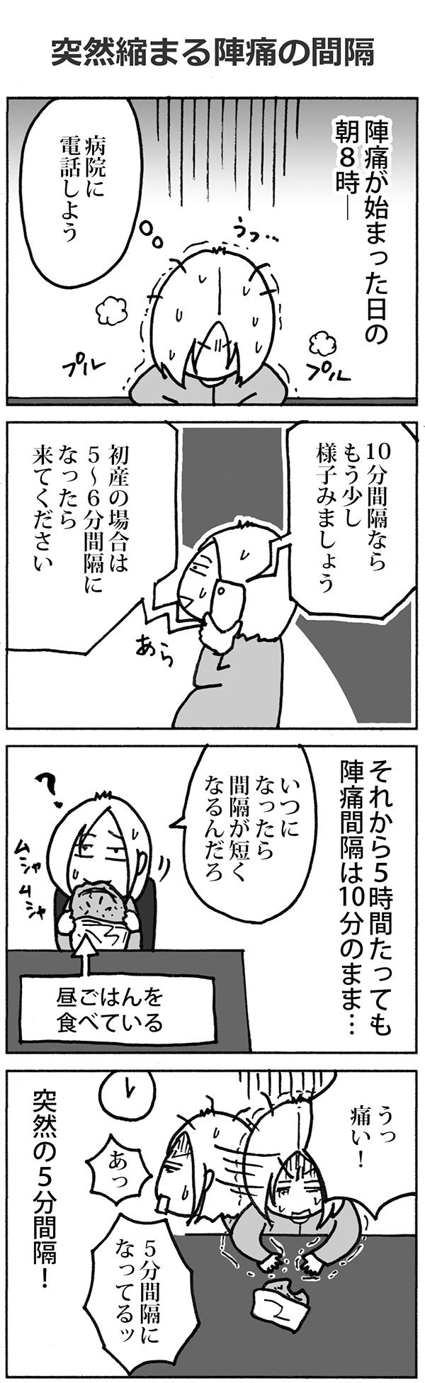 katakrico_34