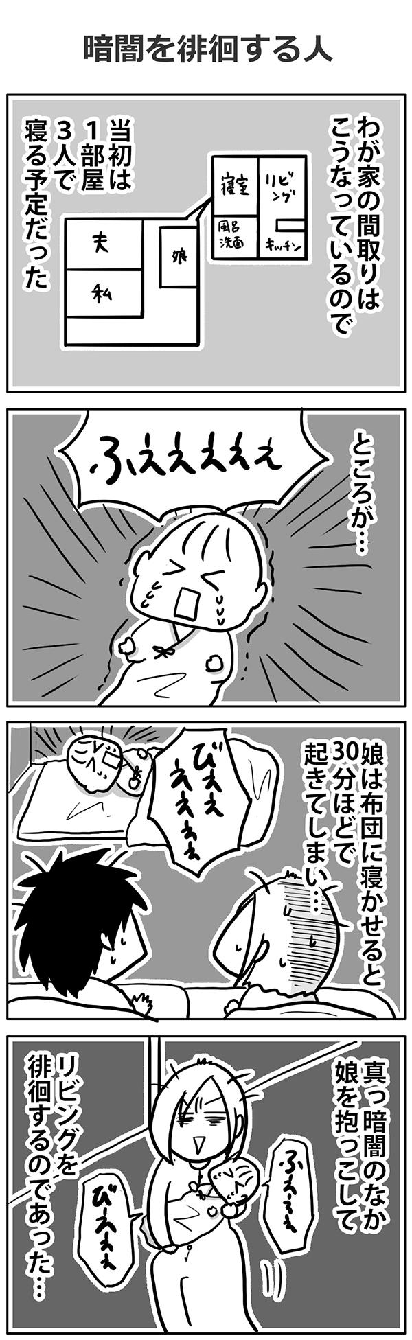 katakrico_53