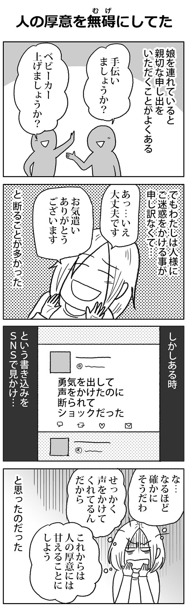 katakrico_92
