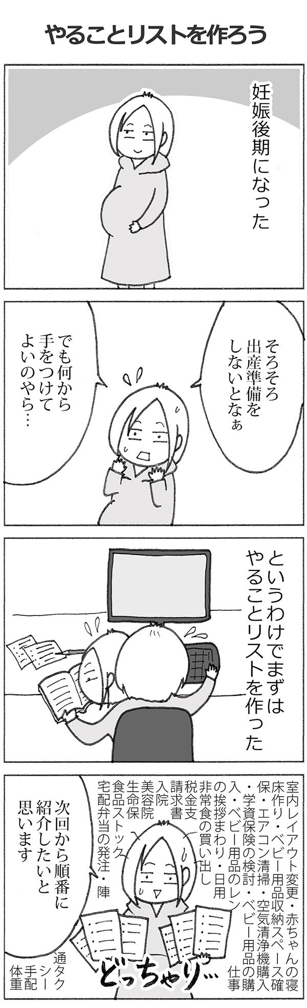 katakrico_15