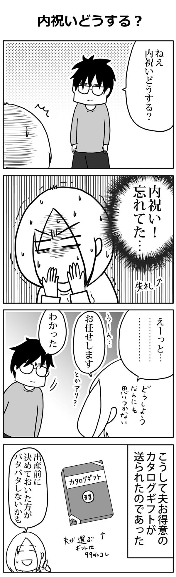 katakrico_71