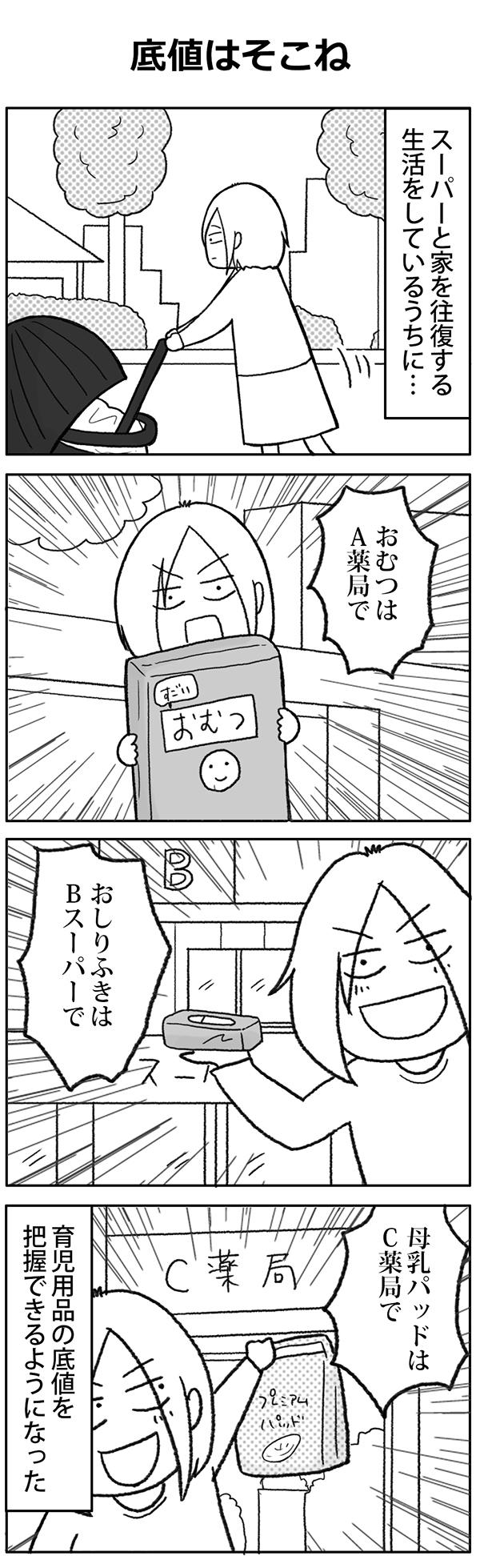 katakrico_81