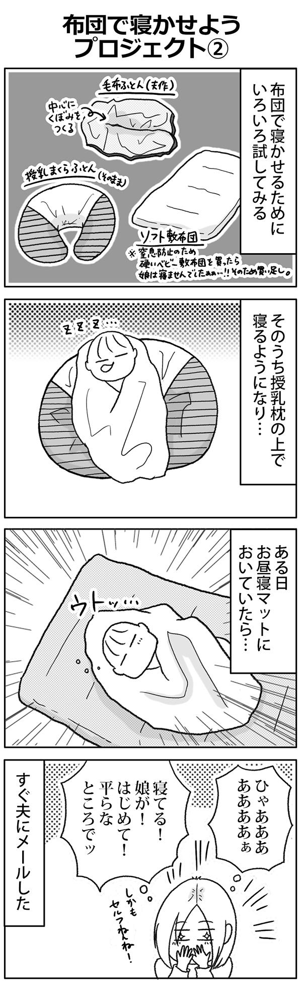 katakrico_88