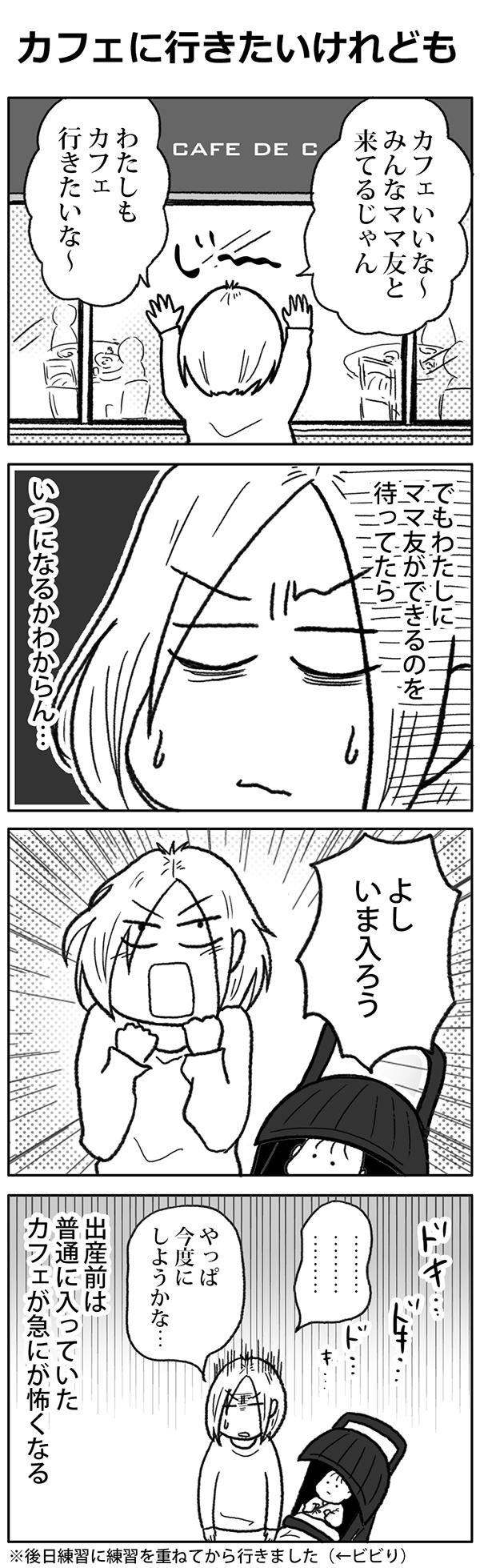 katakrico_93